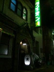 公式:黒澤ひかりのキラキラ日記~Magic kiss Lovers only~-TS394606005.JPG