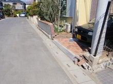 掘り出し物件を探せ・埼玉県激安新築物件情報