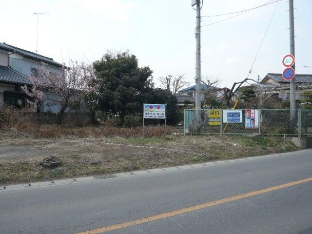 小山市横倉新田の土地情報 | 栃木県小山市不動産 土地情報ブログ