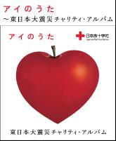 ほたる日和オフィシャルBlog Powered by Ameba-アイノウタ