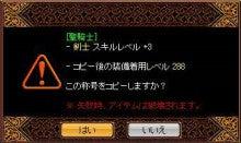 $ともあゆのブログ-鏡2