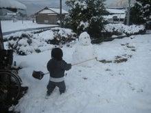 建設業ISOお助けブログ-雪