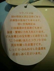 ジェムケリー名古屋店*おかぴーのブログ-2011040300380000.jpg