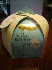 ジェムケリー名古屋店*おかぴーのブログ-2011040300370000.jpg