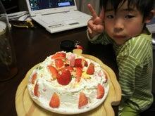 あいちゃんの目-P1010131.jpg