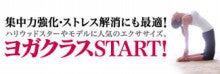 富田 浩司のブログ