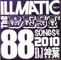 $DJ 神葉オフィシャルブログ Powered by Ameba