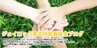 $ 山岸 夢人   Dream Blog                                      MOONRISE GARAGE PRO RIDER
