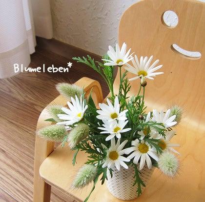 お花屋さんのなり方/働き方-マーガレット生けなおし