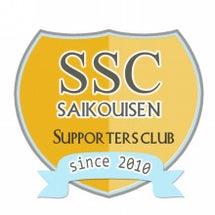 2011年度 SSC…