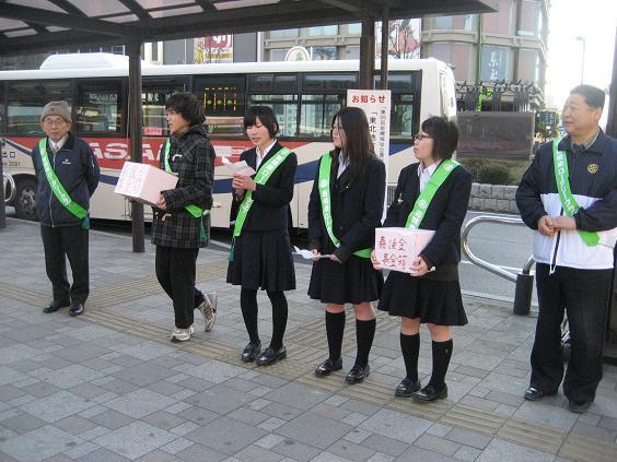 岩槻商業高等学校