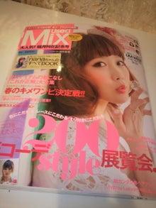 $☆Child with a Dove 店長ブログ☆-2011032715370000.jpg