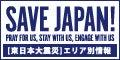 東京・大田区から出張 ヒーリング・ビューティートリートメントサロン ☆Lialani☆(リアラニ)