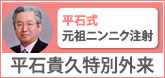 Lorinser Japan Official Blog