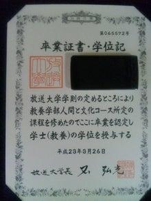 学習日記-110329_084859.jpg