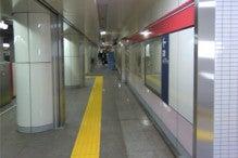 株式会社NIKのブログ-新大塚連絡通路10