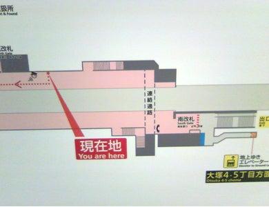 株式会社NIKのブログ-新大塚構内図
