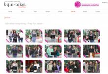 $美人時計香港のブログ-A message for Japan