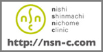 西新町二丁目クリニック 素敵な食習慣のブログ-西新町二丁目クリニックホームページ
