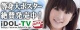 $澤村佳奈オフィシャルブログ「ハイオク満タンカナリアブログ」Powered by Ameba