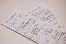 $Love For Japan
