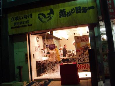 日本の外食産業を元気にする!フードマーケティング・オフィシャルブログ FOOD‐X-ウォ