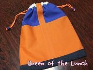 Queen of the Lunch-体操着入れ
