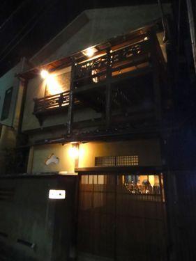 横浜発 驢馬人の美食な日々-Kurogi