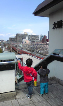 くまちょい [kumaco choice]-Image940.jpg