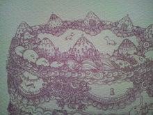 アナウンサーでセラピスト yukie の smily days                   ~周南市アロマのお店 Aroma drops~ -2011040713120000.jpg