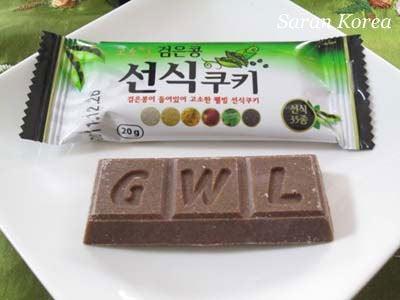 韓国料理サランヘヨ♪ I Love Korean Food-黒豆入りソンシククッキー 禅食クッキー