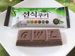 $韓国料理サランヘヨ♪ I Love Korean Food-黒豆入りソンシククッキー 禅食クッキー
