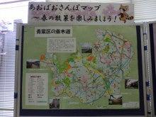 やまちゃんのホッとブログ-map1