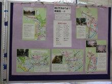 やまちゃんのホッとブログ-map2