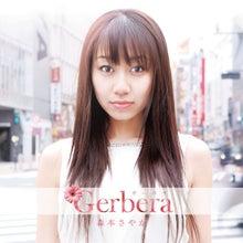 森本さやか オフィシャルブログ 「sayaka morimoto」 Powered by Ameba