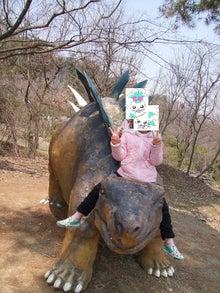 日々 更に駆け引き-恐竜