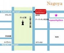 $名古屋市東区エステ manorhythm のブログ-地図
