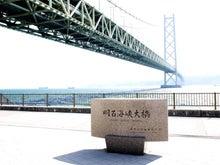 ぶぶの音楽ブログ-BRIDGE