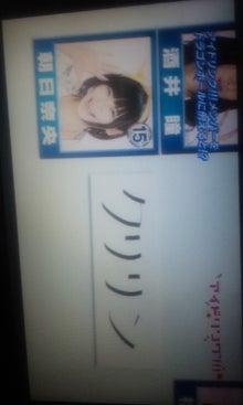 アイドリング!!!&浜崎慶美さん中心にざっくり書くブログ-110408_0644~01.jpg