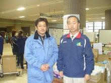 $山口 和之オフィシャルブログ Powered by Ameba-二本松市・福島市訪問、岡田幹事長来県