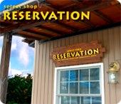 $RESERVATIONのブログ
