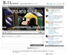 $まんが動画~manga do!~