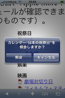 iPhone 06
