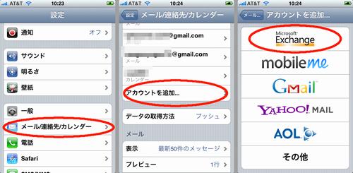 iPhone 03