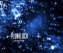 PLUNKLOCK-pinky-