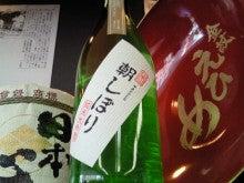 愛媛の酒道-日本心純米大吟醸生酒朝しぼり