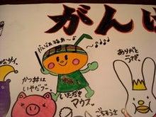 福島県在住ライターが綴る あんなこと こんなこと-飲食店110407-11