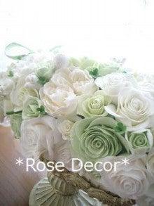 $Rose Decor   ~神戸・DECO CLAY CLAFT認定教室~ローズ・デコール