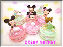 DREAM  MARKETのdeco*゜ブログ