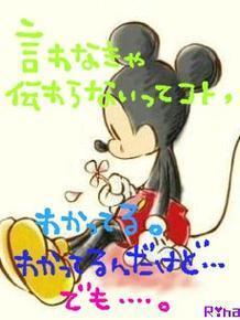 でこめ屋さん▼-image001~03.jpg